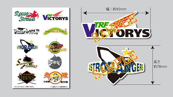 shogakukan groove_garage bakusou_kyoudai_let's_&_go!! folding_container shopro koshitatetsuhiro