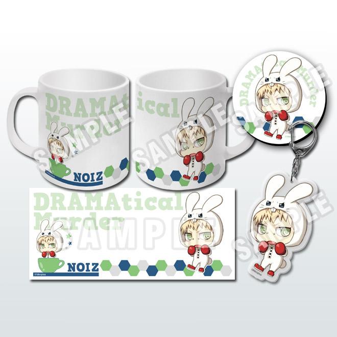 toy's_planning mug dramatical_murder noiz yupon keyholder deka_keyholder coaster