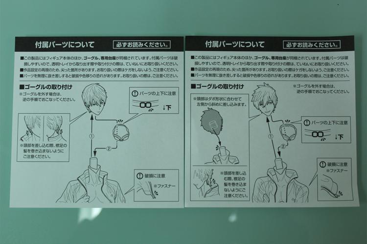 alter iwamoto_kunihito altair numakura_toshiaki hobby_stock kyoto_animation nanase_haruka free! tachibana_makoto watanabe_yasuhiro tetsumori_nanahou