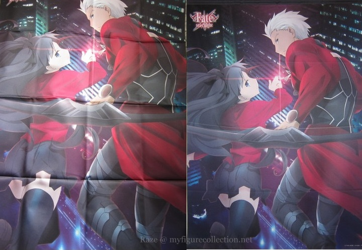 archer type_moon tohsaka_rin tapestry aniplex ufotable fate/stay_night_unlimited_blade_works