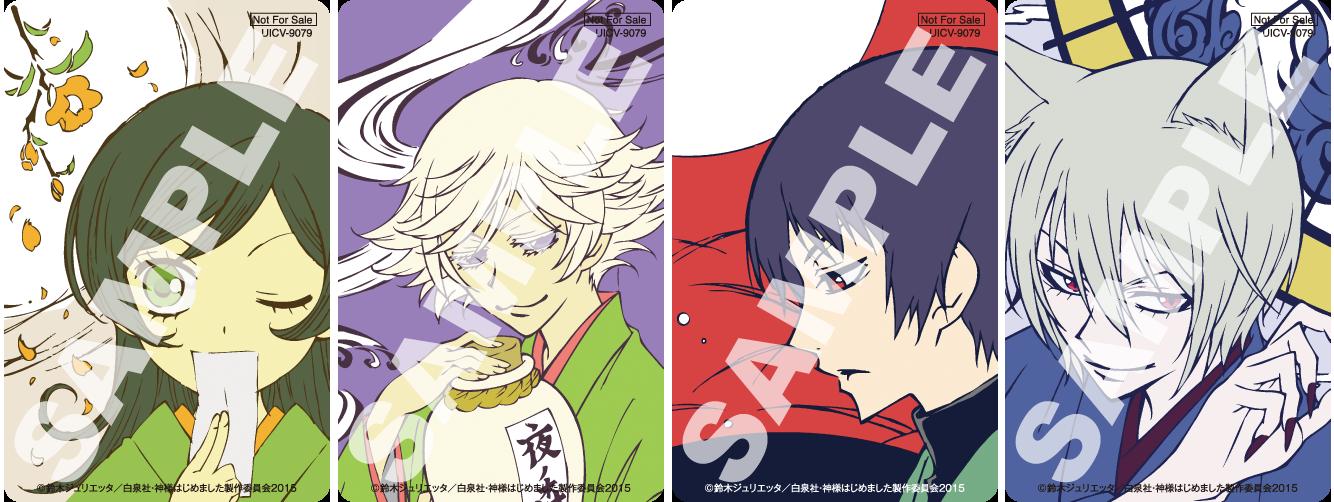 opening_theme universal_music hanae kamisama_hajimemashita_2