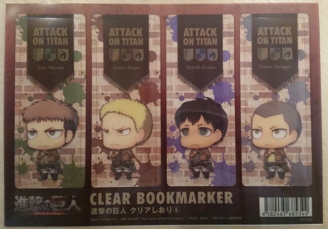 gift bookmark kodansha yupon shingeki_no_kyojin isayama_hajime reiner_braun connie_springer bertolt_hoover jean_kirstein