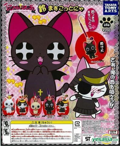 charm character_charm_collection takara_tomy_a.r.t.s yukiusa the_gothic_world_of_nyanpire dokuganryu_masamunya glad collection_charm
