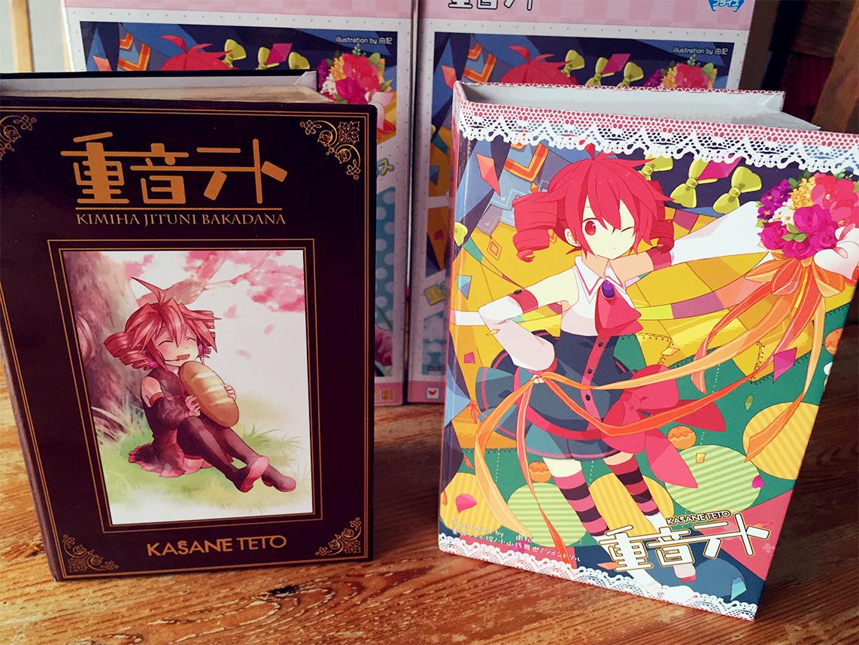 sega music_box kasane_teto utau sin fukazawa_yoshiki hakusai/mute