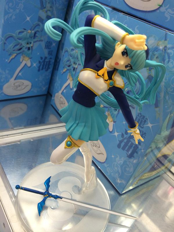 clamp break magic_knight_rayearth ryuuzaki_umi sp_figure