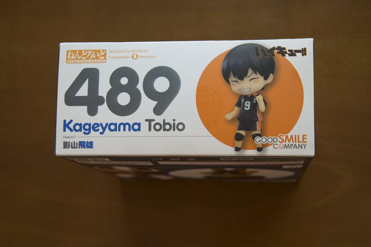 nendoroid good_smile_company nendoron shichibee haikyuu!! kageyama_tobio