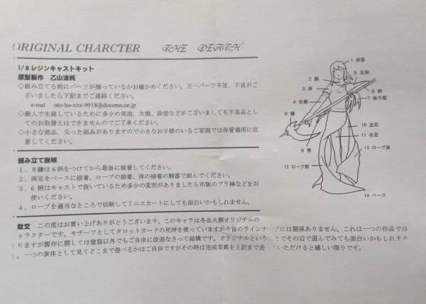 original_character snow_cat otoyama_houjun
