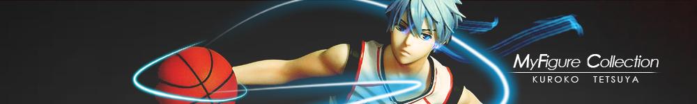 megahouse yuma shueisha kuroko_no_basket kuroko_tetsuya fujimaki_tadatoshi kuroko_no_basket_figure_series