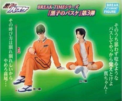 banpresto kuroko_no_basket midorima_shintarou takao_kazunari fujimaki_tadatoshi break_time_figure