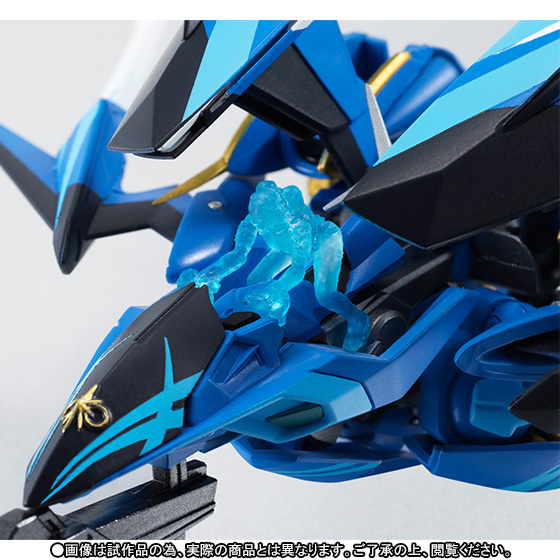bandai robot_damashii sunrise cross_ange:_tenshi_to_ryuu_no_rondo robot_damashii_<side_rm> em-cbx002_cleopatra_ariel_mode