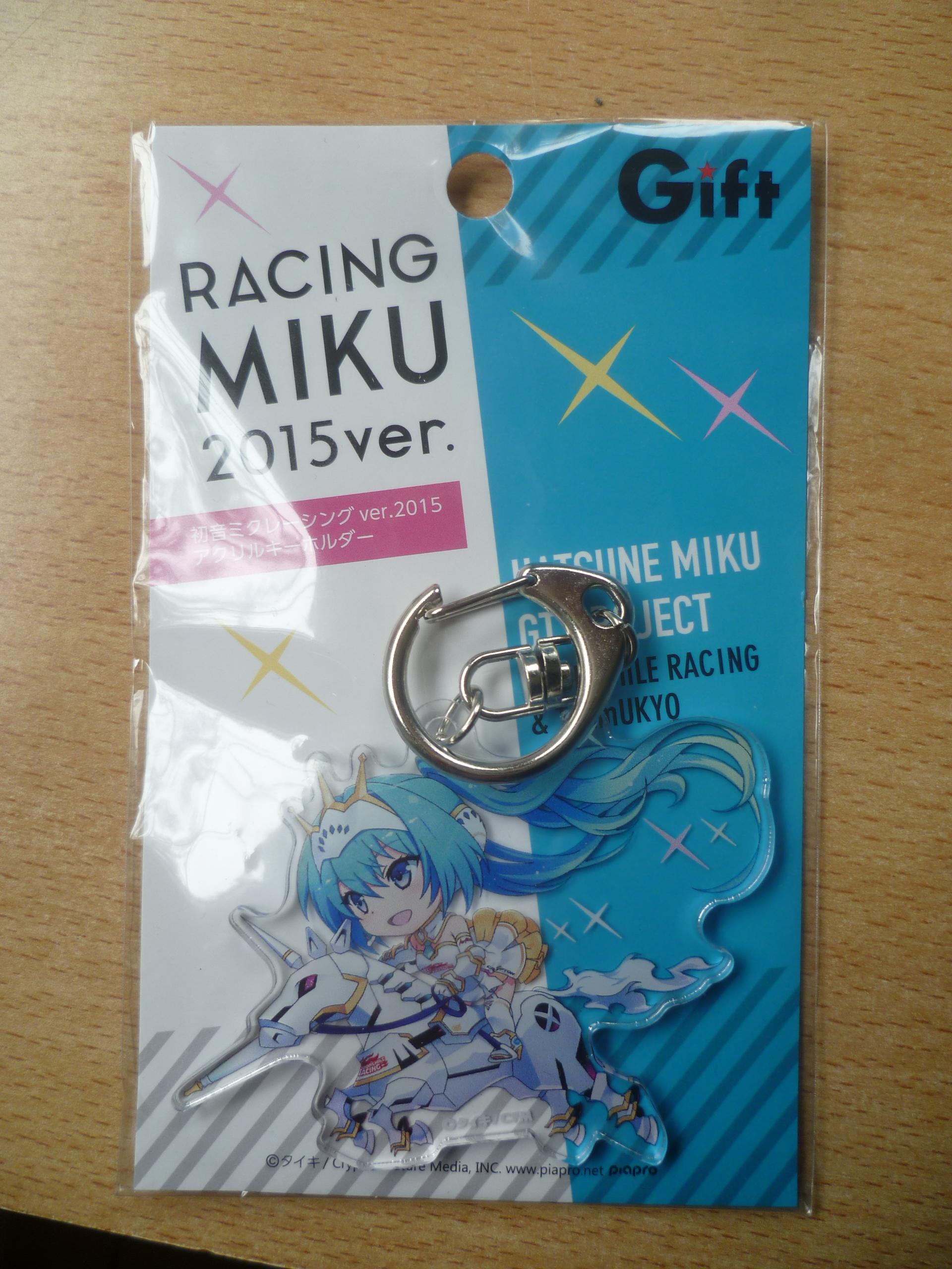 vocaloid gift hatsune_miku crypton_future_media good_smile_racing keyholder koyama_shigeto taiki