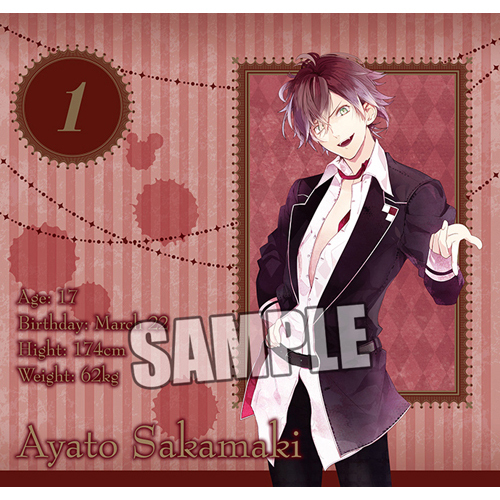 calendar broccoli eternal_calendar diabolik_lovers_dark_fate