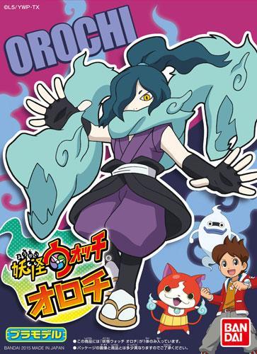 bandai level-5 youkai_watch orochi