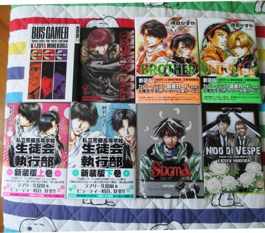 comics ichijinsha tokuma shinshokan minekura_kazuya bus_gamer hachi_no_su stigma shiritsu_araiso_koutougakkou_seitokai_shikkoubu comic_zero-sum comic_rex