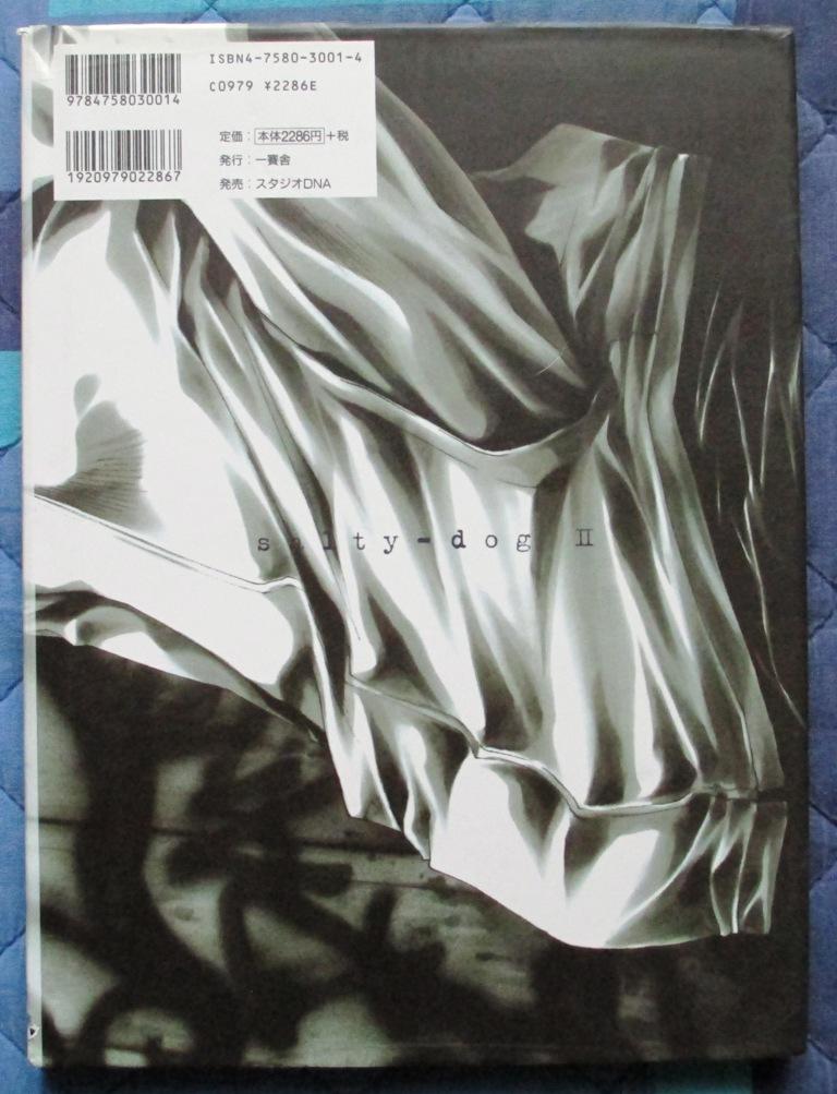 artbook gensou_maden_saiyuki studio_dna minekura_kazuya saiyuki_gaiden saiyuki_reload bus_gamer hachi_no_su hard_cover