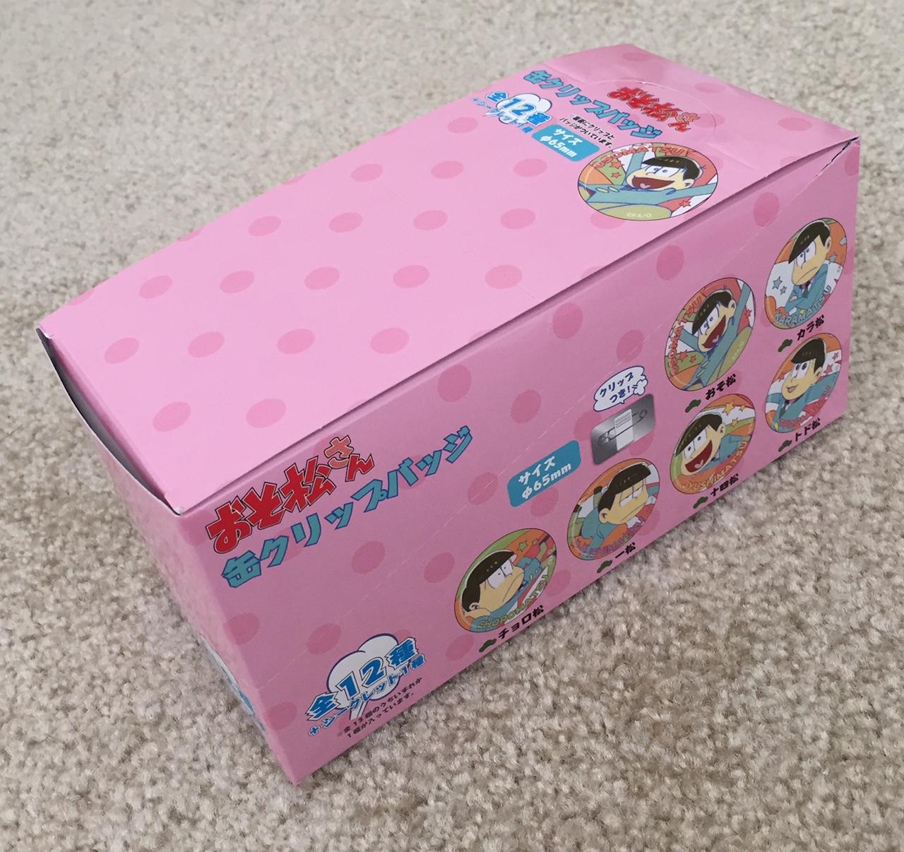 badge clip twinkle osomatsu-san matsuno_todomatsu matsuno_ichimatsu matsuno_karamatsu matsuno_osomatsu matsuno_choromatsu akatsuka_fujio osomatsu-san_can_badge_clip matsuno_jyushimatsu