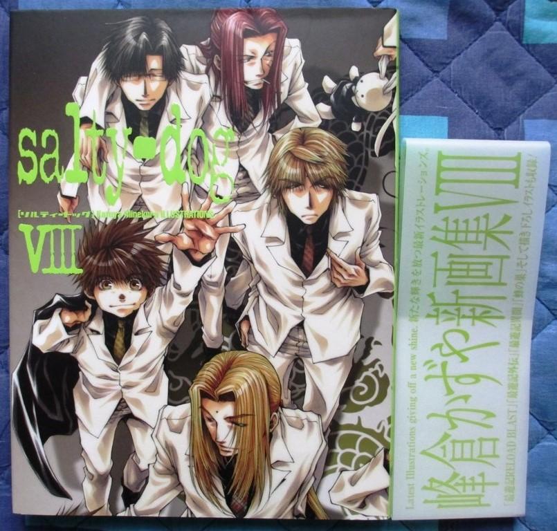 artbook ichijinsha minekura_kazuya saiyuki_gaiden hachi_no_su saiyuki_reload_blast saiyuki_ibun hard_cover