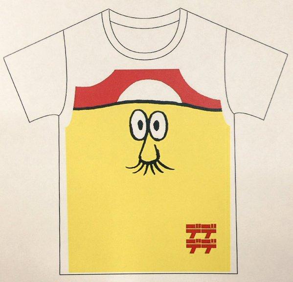 comics t-shirt shogakukan asano_inio dead_dead_demon's_dededededestruction