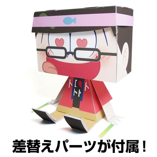 cospa graphig osomatsu-san matsuno_choromatsu akatsuka_fujio