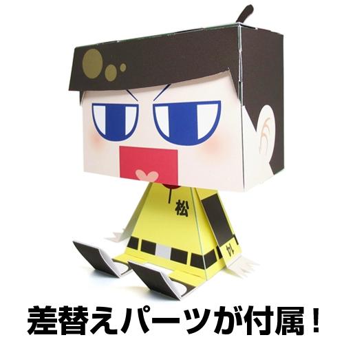 cospa graphig osomatsu-san akatsuka_fujio matsuno_jyushimatsu