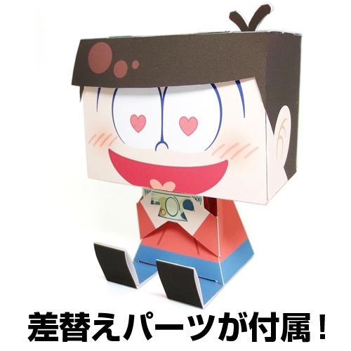 cospa graphig osomatsu-san matsuno_osomatsu akatsuka_fujio