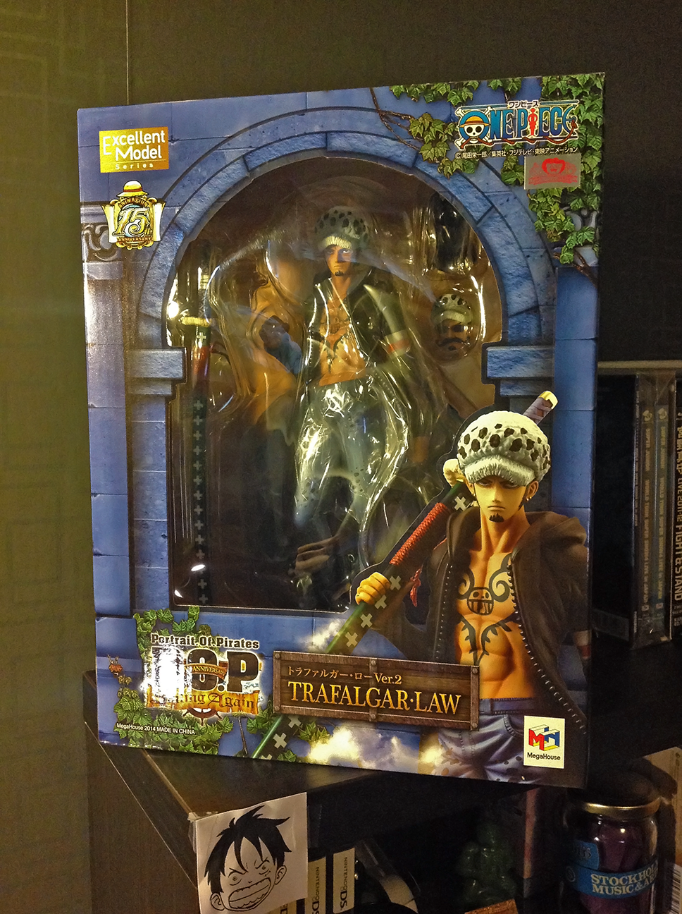 "megahouse one_piece excellent_model shueisha trafalgar_law oda_eiichiro toei_animation portrait_of_pirates_""sailing_again"" ishiyama_yuuki"