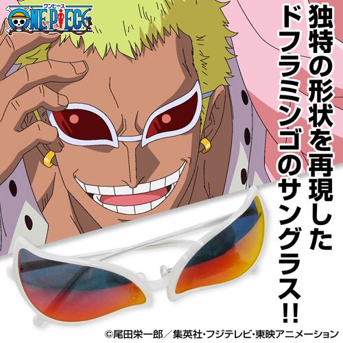 glasses sunglasses one_piece cospa shueisha donquixote_doflamingo oda_eiichiro toei_animation inc. fuji_television_network
