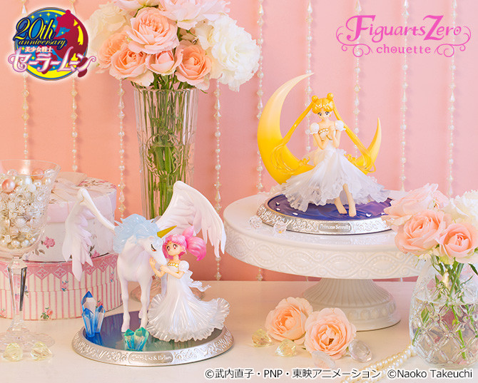 bandai pegasus princess_serenity bishoujo_senshi_sailor_moon kodansha toei_animation takeuchi_naoko bishoujo_senshi_sailor_moon_supers princess_usagi_small_lady_serenity konoka figuarts_zero_chouette