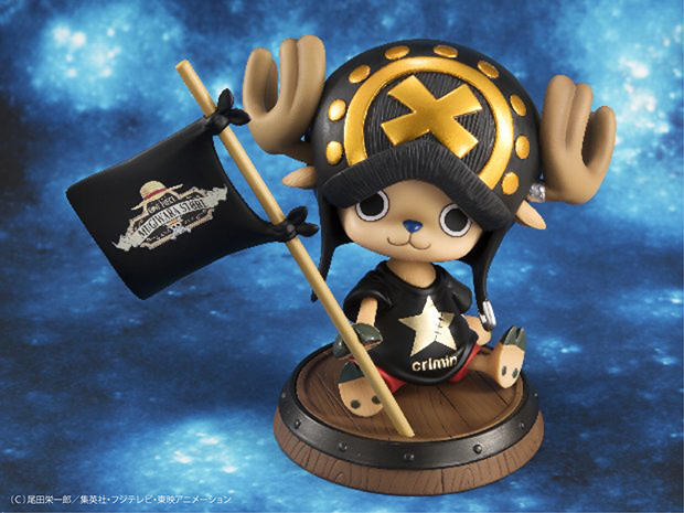 "megahouse one_piece excellent_model tony_tony_chopper shueisha oda_eiichiro toei_animation portrait_of_pirates_""sailing_again"" inc. fuji_television_network"