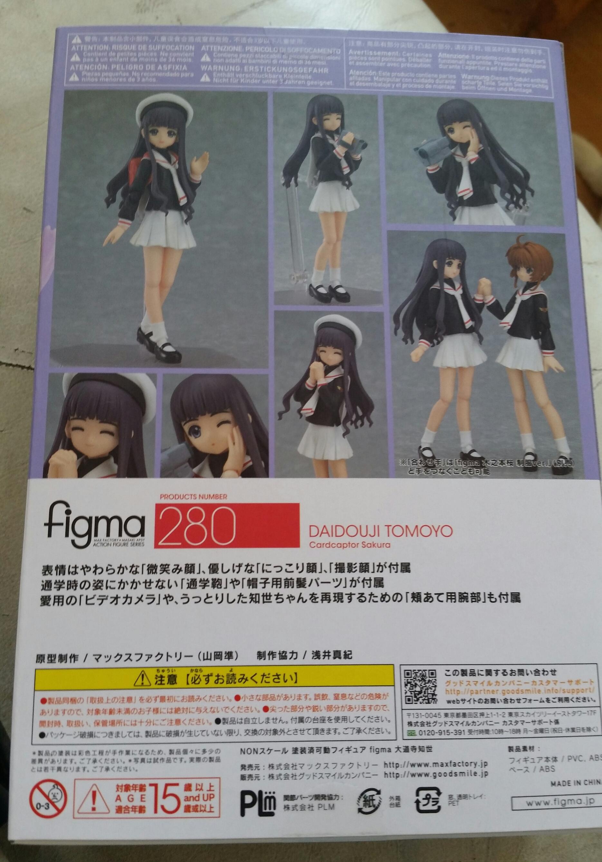 figma clamp max_factory card_captor_sakura asai_(apsy)_masaki kodansha daidouji_tomoyo yamaoka_jun