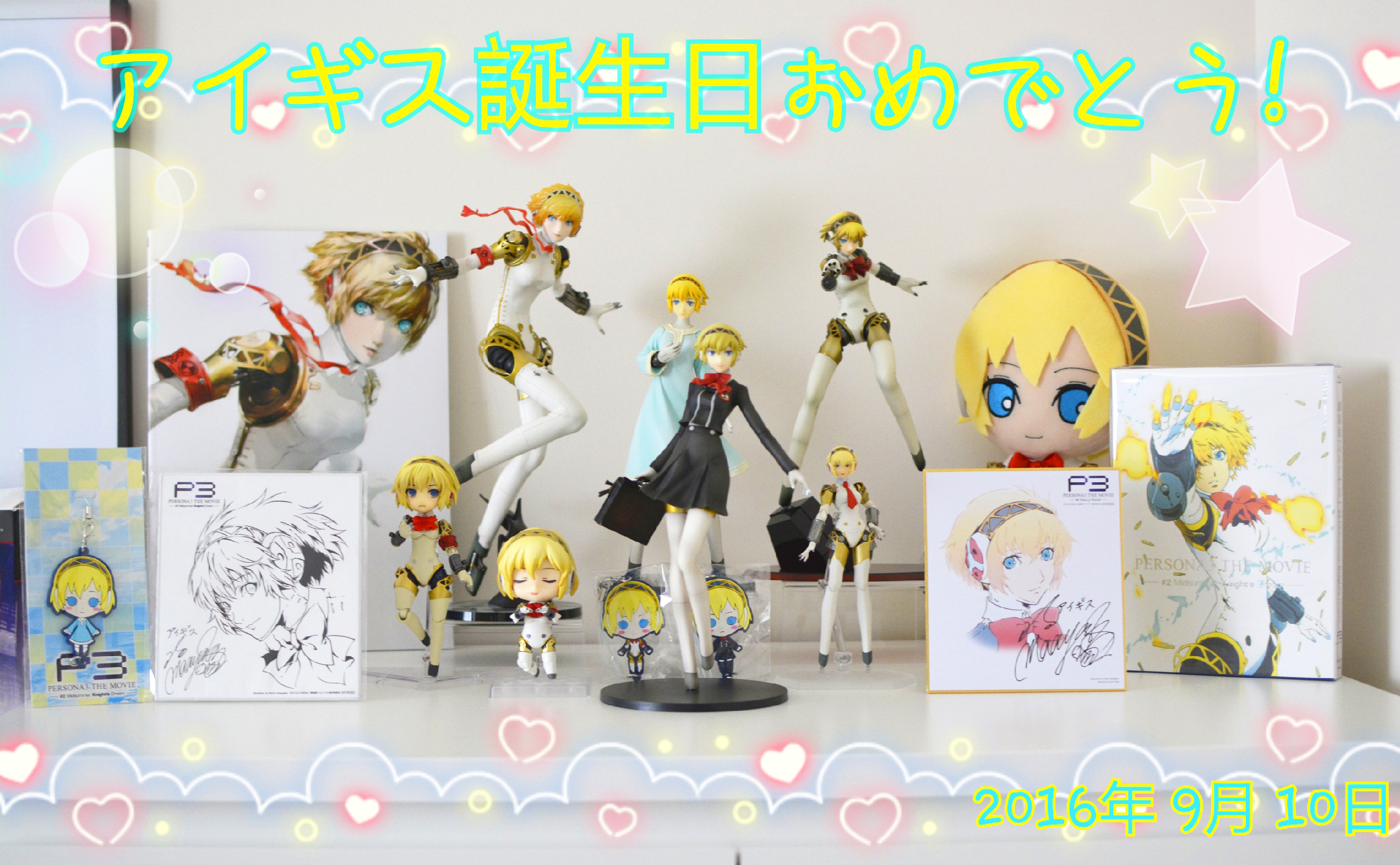 "figma sega gift nendoroid_plus strap nendoroid atlus alter max_factory enterbrain good_smile_company artbook persona_3 persona_4 shikishi aegis ascii_media_works movic phat_company ques_q nendoron saitou_fumiki asai_(apsy)_masaki rubber_strap aniplex toona_kanshi noto_mamiko sakamoto_maaya tanaka_rie meguro_shouji blu-ray soejima_shigenori shirasaki_isao sunny_side_up persona_4:_the_ultimate_in_mayonaka_arena happykuji ishida_akira midorikawa_hikaru toriumi_kousuke nakai_kazuya toyoguchi_megumi kawamura_yumi lotus_juice ogata_megumi ja_hana parfom keisuke_watabe persona_3_the_movie:_#2_midsummer_knight's_dream happykuji_persona_3_the_movie:_#2_midsummer_knight's_dream persona_3_the_movie:_#3_falling_down persona_3_the_movie_#3_rubber_strap_collection_""commu-rubber"" persona_3_the_movie_#2_rubber_strap_collection_""commu-rubber"" persona_3_portable persona_3_the_movie:_#4_winter_of_rebirth hasegawa_yukio"
