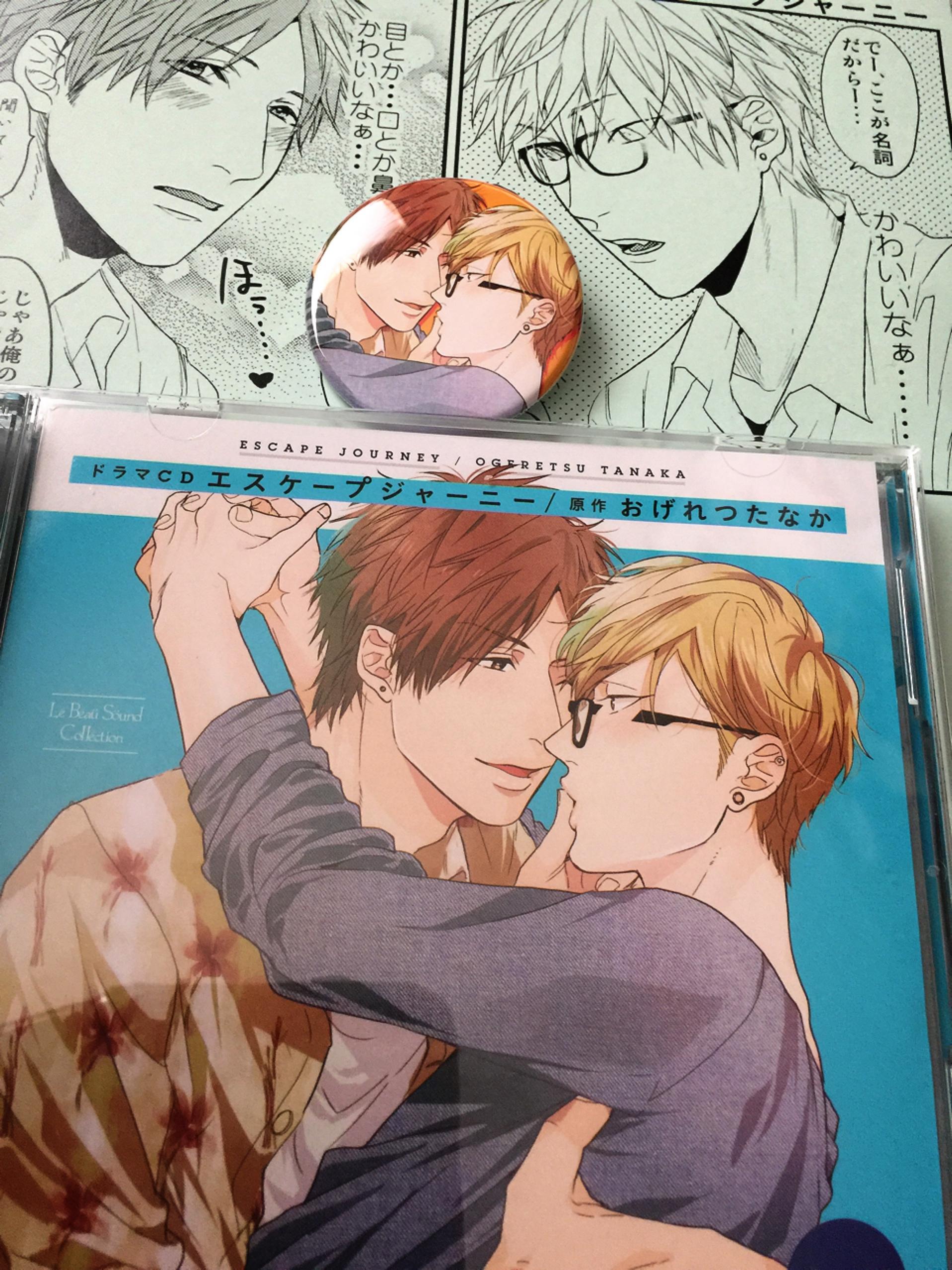 badge animate drama_cd marine_entertainment maeno_tomoaki nakazawa_masatomo le_beau_sound_collection ogeretsu_tanaka escape_journey hase_taichi hisami_naoto