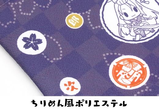 pouch nitroplus empty d4_series maitou drawstring_bag dmm.com jiroutachi touken_ranbu_-_online tomitomo d4_touken_ranbu_pouch_collection
