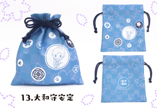 pouch nitroplus empty d4_series maitou drawstring_bag dmm.com kumita yamatonokami_yasusada touken_ranbu_-_online d4_touken_ranbu_pouch_collection