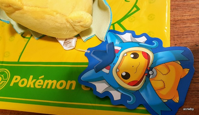 nintendo pikachu pocket_monsters pokémon_center game_freak creatures_inc.
