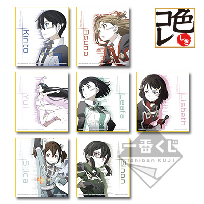 yui banpresto asuna ichiban_kuji ascii_media_works aniplex silica kawahara_reki pina kirito lisbeth leafa sinon mini_shikishi gekijouban_sword_art_online_:_-ordinal_scale- ichiban_kuji_gekijouban_sword_art_online_:_-ordinal_scale-