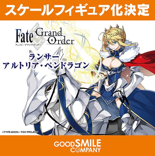 type_moon good_smile_company fate/grand_order wonder_festival_2017_[winter] artoria_pendragon_(lancer)