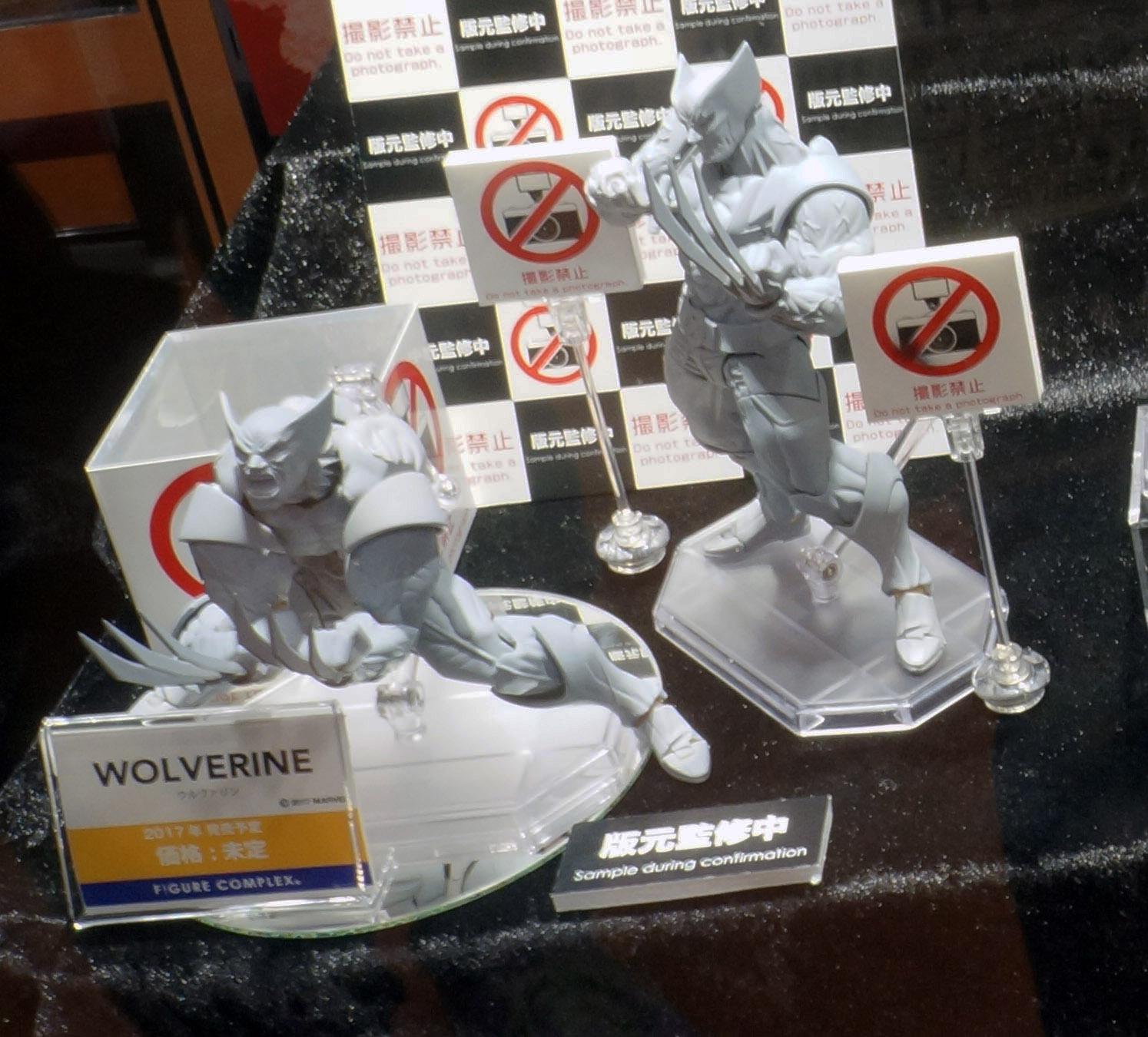 revoltech marvel kaiyodo wolverine x-men yamaguchi_katsuhisa amazing_yamaguchi