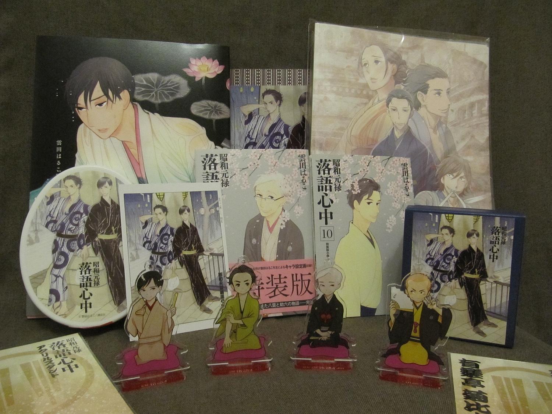 comics artbook poster soft_cover kodansha animate postcard kumota_haruko konatsu clear_file_storage_folder kc_deluxe standing_acrylic_keychain shouwa_genroku_rakugo_shinjuu yotarou kikuhiko yuurakutei_yakumo miyokochi yuurakutei_sukeroku fune_wo_amu mitsukoshi shouwa_genroku_rakugo_shinjuu_-sukeroku_futatabi_hen- animetetra shouwa_genroku_rakugo_shinjuu_acrylic_keyholder_stand
