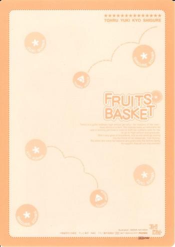 movic fruits_basket pencil_board honda_tooru souma_kyou souma_yuki souma_shigure hayashi_akemi