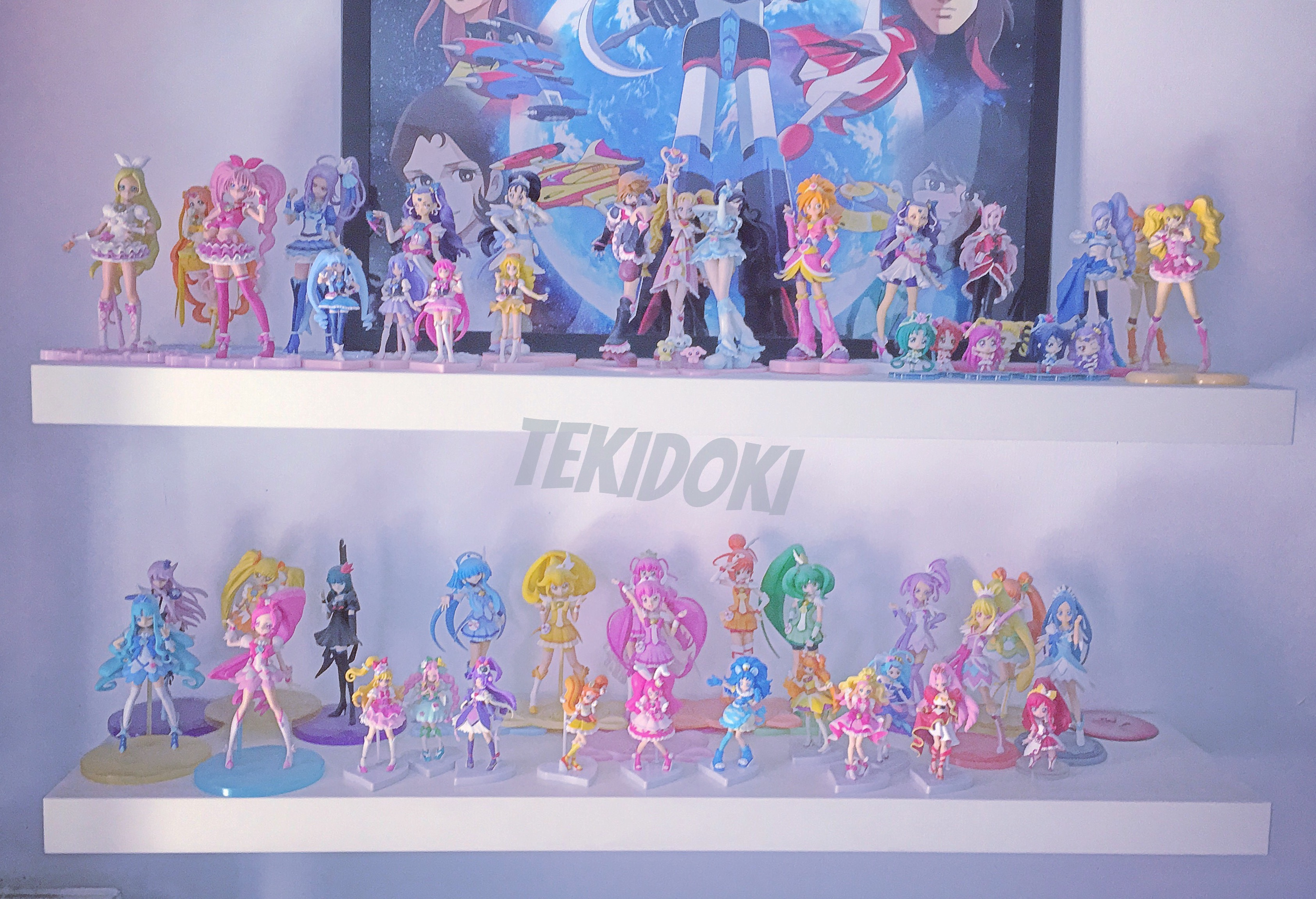 megahouse banpresto bandai excellent_model precure porun cure_white cure_black fresh_pretty_cure heartcatch_precure! cure_sunshine cure_blossom cure_marine cure_moonlight toei_animation dark_pretty_cure futari_wa_pretty_cure_max_heart cure_peach milky_rose cure_berry cure_pine suite_precure♪ cure_rhythm cure_melody futari_wa_pretty_cure dx_figure futari_wa_pretty_cure_splash_star cure_egret yes!_precure_5_gogo! cure_dream cure_rouge cure_mint cure_lemonade cure_aqua deformaster_petit_precure_all_stars_ver.cure cure_passion shiny_luminous cure_bloom cure_beat cure_muse candy_toy smile_precure! cure_march cure_peace cure_happy cure_sunny cure_beauty dxf_figure doki_doki!_precure cure_heart cutie_figure cure_diamond cure_rosetta cure_sword mepple mipple precure_dxf_figure cure_ace happinesscharge_precure! cure_lovely cure_princess cure_honey cure_fortune bandai_shokugan go!_princess_precure cure_flora cure_mermaid cure_twinkle cure_scarlet mahou_tsukai_precure! cure_magical cure_miracle mahou_tsukai_precure!_cutie_figure cure_felice pretty_cure_dx futari_wa_precure_precure_dx dx_assemblage_girls_figure cure_whip cure_custard cure_gelato kirakira_☆_precure_a_la_mode kirakira_precure_a_la_mode_cutie_figure_set