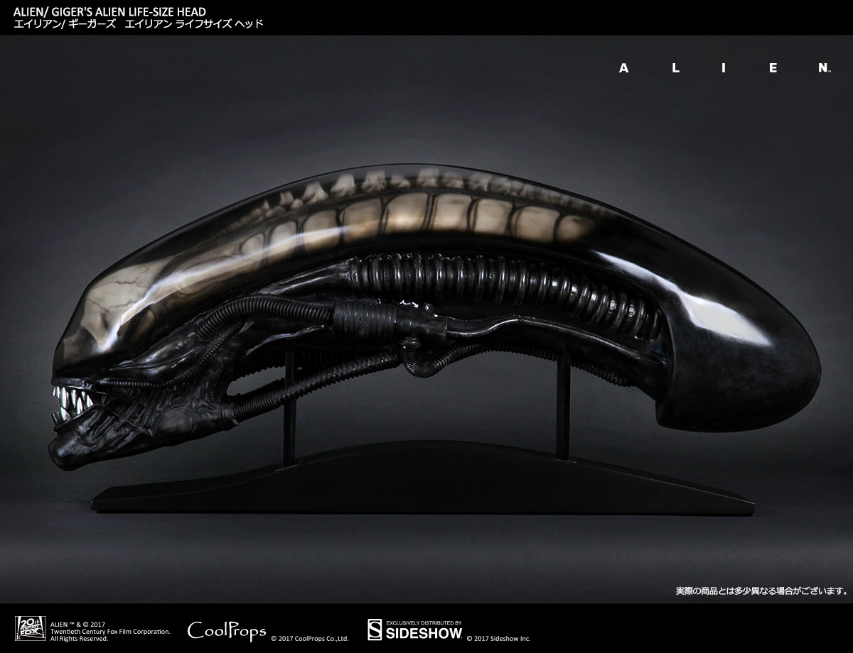 alien sideshow_collectibles coolprops prop_replica