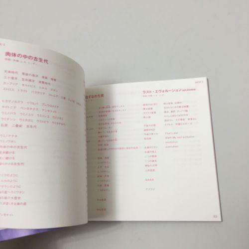 album king_records shoujo_kakumei_utena yuuki_hiro fujibayashi_shouko mitsuishi_kotono mitsuya_yuji oikawa_mitsuhiro yasui_kazumi nakamura_hachidai ishimaru_hiroshi j._a._seazer