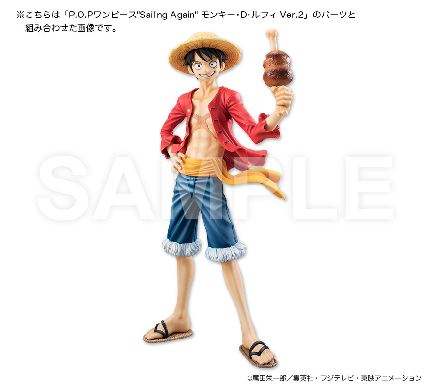 "limited megahouse limited_edition one_piece monkey_d._luffy excellent_model shueisha oda_eiichiro toei_animation arai_kyousuke andou_kenji portrait_of_pirates_""sailing_again"" portrait_of_pirates_limited_edition inc. fuji_television_network"