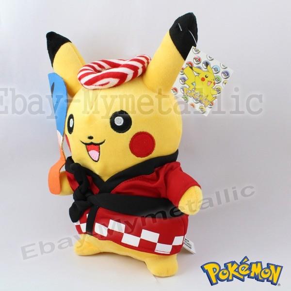 nintendo pikachu pocket_monsters pokémon_center game_freak creatures_inc. monthly_pikachu
