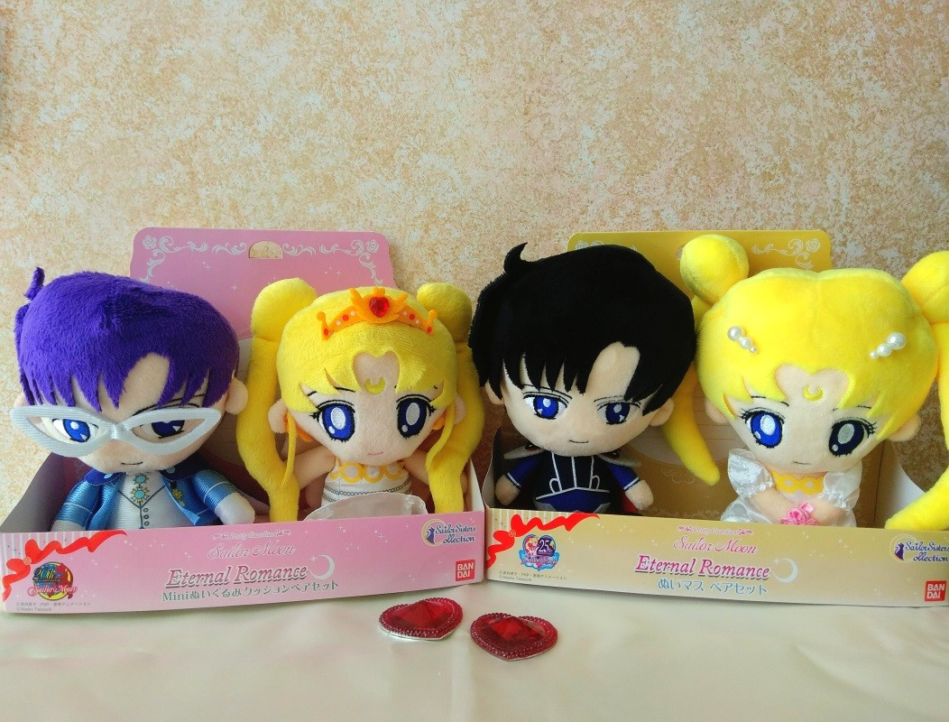 bandai princess_serenity bishoujo_senshi_sailor_moon toei_animation takeuchi_naoko mini_cushion neo_queen_serenity prince_endymion king_endymion sailor_moon_mini_plush_cushion sailor_sisters_collection