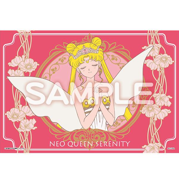 megahouse bishoujo_senshi_sailor_moon toei_animation takeuchi_naoko neo_queen_serenity king_endymion petit_chara!_series