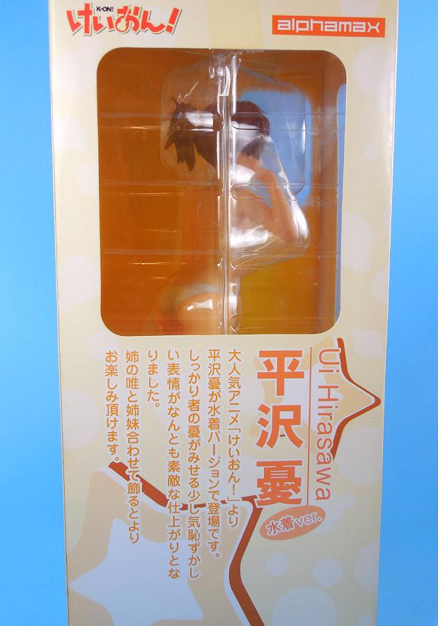 moon k-on! hirasawa_ui kakifly alphamax