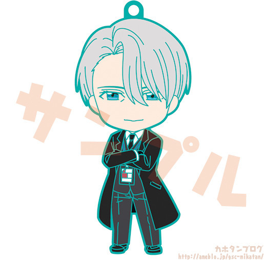 nendoroid_plus strap nendoroid kamui nendoron rubber_strap orange_rouge yuri!!!_on_ice victor_nikiforov