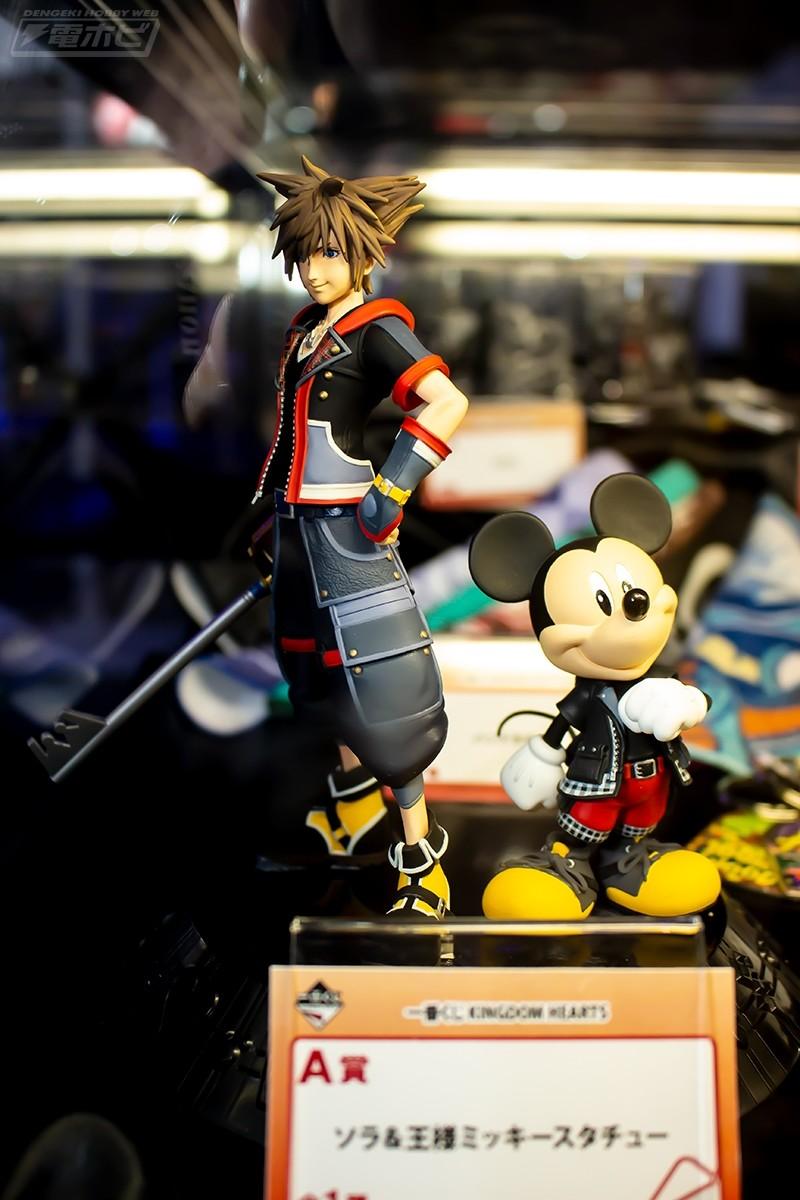 Ichiban Kuji Kingdom Hearts 3 Figure SORA /& THE KING MICKEY A